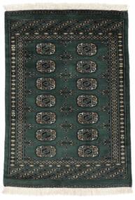 Pakistan Bokhara 2Ply Matto 75X110 Itämainen Käsinsolmittu Musta (Villa, Pakistan)
