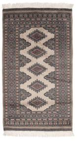 Pakistan Bokhara 2Ply Matto 78X140 Itämainen Käsinsolmittu Tummanruskea/Musta (Villa, Pakistan)