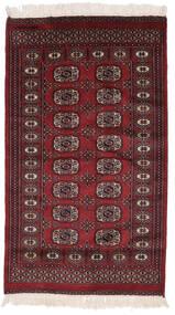 Pakistan Bokhara 2Ply Matto 80X135 Itämainen Käsinsolmittu Musta/Tummanruskea (Villa, Pakistan)