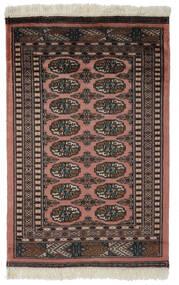 Pakistan Bokhara 2Ply Matto 80X123 Itämainen Käsinsolmittu Musta/Tummanruskea (Villa, Pakistan)