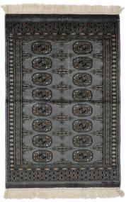 Pakistan Bokhara 2Ply Matto 79X116 Itämainen Käsinsolmittu Musta/Tummanharmaa (Villa, Pakistan)