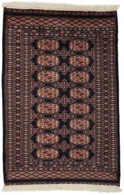 Pakistan Bokhara 2Ply Matto 80X118 Itämainen Käsinsolmittu Musta/Tummanruskea (Villa, Pakistan)