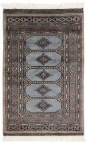 Pakistan Bokhara 2Ply Matto 73X120 Itämainen Käsinsolmittu Musta/Tummanruskea (Villa, Pakistan)