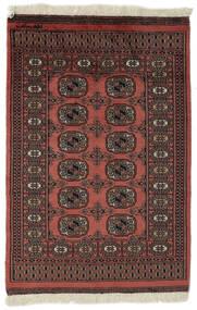 Pakistan Bokhara 2Ply Matto 77X120 Itämainen Käsinsolmittu Musta/Tummanruskea (Villa, Pakistan)