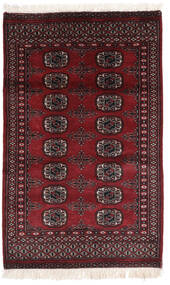 Pakistan Bokhara 2Ply Matto 80X128 Itämainen Käsinsolmittu Musta/Beige (Villa, Pakistan)