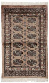 Pakistan Bokhara 3Ply Matto 93X150 Itämainen Käsinsolmittu Tummanruskea/Musta (Villa, Pakistan)