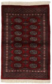 Pakistan Bokhara 3Ply Matto 100X151 Itämainen Käsinsolmittu Musta (Villa, Pakistan)