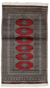Pakistan Bokhara 3Ply Matto 94X162 Itämainen Käsinsolmittu Musta/Tummanharmaa (Villa, Pakistan)