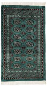 Pakistan Bokhara 3Ply Matto 95X165 Itämainen Käsinsolmittu Musta/Tummanvihreä (Villa, Pakistan)