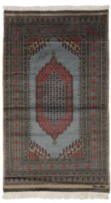 Pakistan Bokhara 2Ply Matto 92X171 Itämainen Käsinsolmittu Musta/Tummanharmaa (Villa, Pakistan)