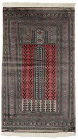 Pakistan Bokhara 2Ply Matto 93X162 Itämainen Käsinsolmittu Musta/Tummanharmaa (Villa, Pakistan)