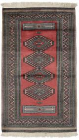 Pakistan Bokhara 2Ply Matto 96X166 Itämainen Käsinsolmittu Musta/Tummanharmaa (Villa, Pakistan)