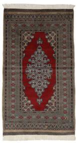 Pakistan Bokhara 2Ply Matto 91X160 Itämainen Käsinsolmittu Musta/Tummanruskea (Villa, Pakistan)