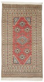 Pakistan Bokhara 2Ply Matto 90X164 Itämainen Käsinsolmittu Tummanruskea/Ruskea (Villa, Pakistan)
