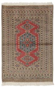Pakistan Bokhara 2Ply Matto 97X144 Itämainen Käsinsolmittu Tummanruskea/Ruskea (Villa, Pakistan)
