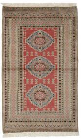 Pakistan Bokhara 2Ply Matto 94X153 Itämainen Käsinsolmittu Tummanruskea/Ruskea (Villa, Pakistan)