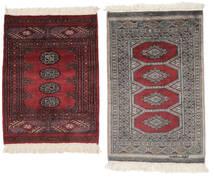 Pakistan Bokhara 2Ply Matto 62X85 Itämainen Käsinsolmittu Musta/Beige/Tummanharmaa (Villa, Pakistan)