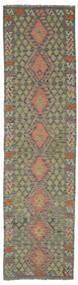 Kelim Afghan Old Style Matto 79X298 Itämainen Käsinkudottu Käytävämatto Tummanvihreä/Tummanruskea (Villa, Afganistan)