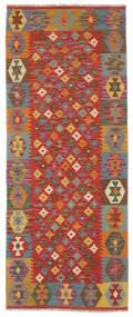 Kelim Afghan Old Style Matto 81X203 Itämainen Käsinkudottu Käytävämatto Tummanruskea/Tummanpunainen (Villa, Afganistan)