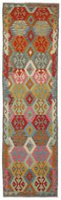 Kelim Afghan Old Style Matto 83X293 Itämainen Käsinkudottu Käytävämatto Tummanruskea/Tummanvihreä (Villa, Afganistan)