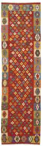 Kelim Afghan Old Style Matto 81X296 Itämainen Käsinkudottu Käytävämatto Tummanpunainen/Beige (Villa, Afganistan)