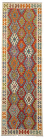 Kelim Afghan Old Style Matto 89X290 Itämainen Käsinkudottu Käytävämatto Tummanpunainen/Tummanruskea (Villa, Afganistan)