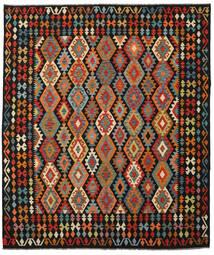 Kelim Afghan Old Style Matto 260X303 Itämainen Käsinkudottu Musta/Tummanpunainen Isot (Villa, Afganistan)