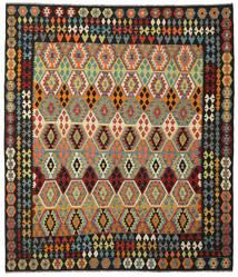 Kelim Afghan Old Style Matto 259X302 Itämainen Käsinkudottu Musta/Tummanvihreä Isot (Villa, Afganistan)