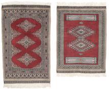 Pakistan Bokhara 2Ply Matto 63X84 Itämainen Käsinsolmittu Beige/Tummanruskea (Villa, Pakistan)