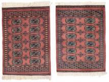 Pakistan Bokhara 2Ply Matto 61X85 Itämainen Käsinsolmittu Tummanruskea/Musta/Beige (Villa, Pakistan)
