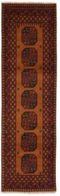 Afghan Matto 83X292 Itämainen Käsinsolmittu Käytävämatto Musta/Tummanpunainen (Villa, Afganistan)