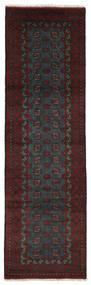 Afghan Matto 84X285 Itämainen Käsinsolmittu Käytävämatto Musta/Beige (Villa, Afganistan)