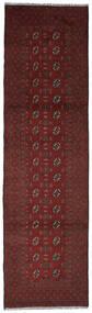 Afghan Matto 82X290 Itämainen Käsinsolmittu Käytävämatto Musta/Tummanruskea (Villa, Afganistan)