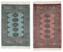 Pakistan Bokhara 2Ply Matto 65X96 Itämainen Käsinsolmittu Tummanpunainen/Musta (Villa, Pakistan)