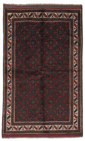 Beluch Matto 150X240 Itämainen Käsinsolmittu Musta/Tummanruskea (Villa, Afganistan)
