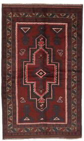 Beluch Matto 142X240 Itämainen Käsinsolmittu Musta (Villa, Afganistan)