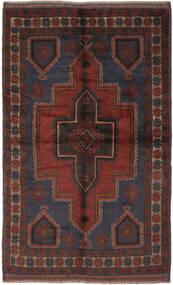 Beluch Matto 140X235 Itämainen Käsinsolmittu Musta/Tummanruskea (Villa, Afganistan)