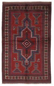 Beluch Matto 145X240 Itämainen Käsinsolmittu Musta/Tummanpunainen (Villa, Afganistan)