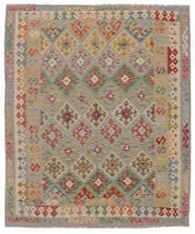 Kelim Afghan Old Style Matto 166X200 Itämainen Käsinkudottu Tummanruskea/Ruskea (Villa, Afganistan)