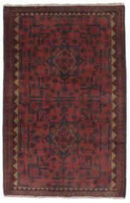 Afghan Khal Mohammadi Matto 80X124 Itämainen Käsinsolmittu Musta/Tummanruskea (Villa, Afganistan)