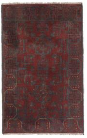 Afghan Khal Mohammadi Matto 73X120 Itämainen Käsinsolmittu Musta (Villa, Afganistan)