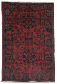 Afghan Khal Mohammadi Matto 72X110 Itämainen Käsinsolmittu Musta/Tummanruskea (Villa, Afganistan)