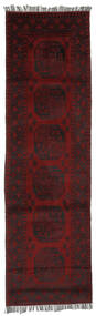 Afghan Matto 81X278 Itämainen Käsinsolmittu Käytävämatto (Villa, Afganistan)