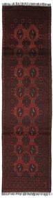 Afghan Matto 72X283 Itämainen Käsinsolmittu Käytävämatto Musta (Villa, Afganistan)