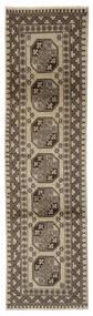 Afghan Matto 80X290 Itämainen Käsinsolmittu Käytävämatto Tummanruskea/Musta (Villa, Afganistan)