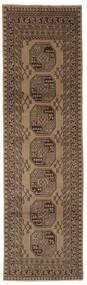 Afghan Matto 83X288 Itämainen Käsinsolmittu Käytävämatto Tummanruskea/Musta (Villa, Afganistan)