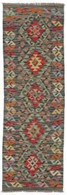 Kelim Afghan Old Style Matto 65X198 Itämainen Käsinkudottu Käytävämatto Tummanvihreä/Tummanruskea (Villa, Afganistan)