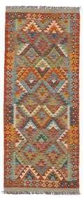 Kelim Afghan Old Style Matto 82X194 Itämainen Käsinkudottu Käytävämatto Tummanpunainen/Tummanvihreä (Villa, Afganistan)