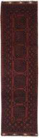 Afghan Matto 78X294 Itämainen Käsinsolmittu Käytävämatto (Villa, Afganistan)