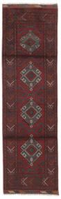 Afghan Matto 74X248 Itämainen Käsinsolmittu Käytävämatto (Villa, Afganistan)